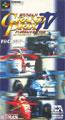 Human Grand Prix IV F1 Dream Battle (New) - Human