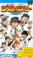 Pro Baseball Star - Culture Star