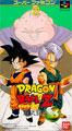 DragonBall Z 3 (New) - Bandai