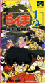 Ranma (Cart Only) - Masaya
