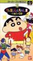 Crayon Shinchan 2 - Bandai