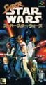 Super Star Wars - Lucas Arts