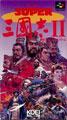 Super Sangokushi II (New) - Koei