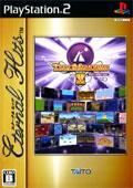 Taito Memories Two Vol Two (Hits) (New)  - Taito