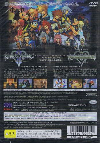 Similarfor kingdom hearts unsure cachedroms, isos, games kh original y, par