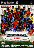 J League Winning Eleven 2008 Club Championship (New) - Konami