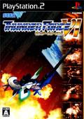ThunderForce VI (New) - Sega