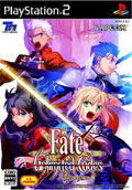 Fate Unlimited Codes (New) - Capcom