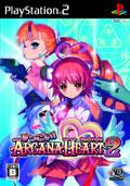 Arcana Heart 2 (New) - AQ Interactive