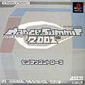Dance Summit 2001 Controller (New) title=