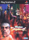 Virtua Fighter 4 (New) - Sega
