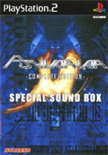 Psyvariar Complete Edition Special Sound Box - Success