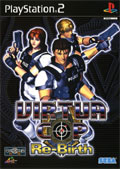 Virtua Cop Re-Birth - Sega