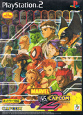 Marvel Vs Capcom 2 - Capcom