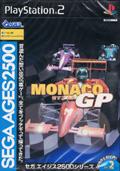Sega Ages Monaco GP (New) - Sega