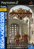 Sega Ages Gain Ground (New) - Sega