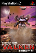 Assault Suits Valken (New) - Psikyo