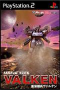 Assault Suits Valken (New) - Psikyo