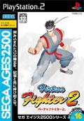 Sega Ages Virtua Fighter 2 - Sega