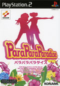 Para Para Paradise (New) - Konami