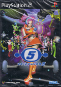 Space Channel 5 (New) - Sega