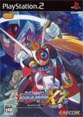 Rockman X7 - Capcom