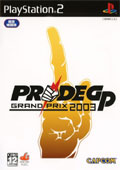 Pride GP 2003 (New) - Capcom