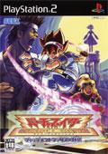 Virtua Fighter Cyber Generation (New) - Sega