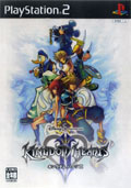 Kingdom Hearts II - Square Enix