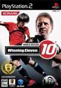 World Soccer Winning Eleven 10 (No Manual) - Konami
