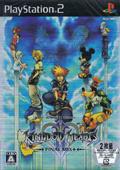 Kingdom Hearts II Final Mix + - Square Enix