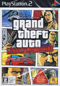 Grand Theft Auto Liberty City Stories (New) - Capcom