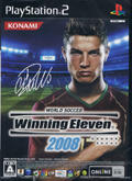 World Soccer Winning Eleven 2008  - Konami