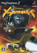 Xyanide (New) - Ertain
