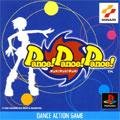 Dance Dance Dance (New) - Konami