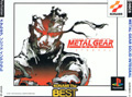 Metal Gear Solid Integral (The Best) - Konami