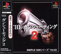 The Gun Shooting 2 (New) - D3