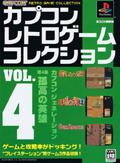 Capcom Retro Game Collection 4 - Capcom
