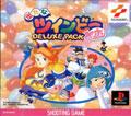 Twinbee Deluxe Pack - Konami