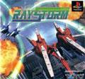 Raystorm - Taito