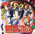 Asuka 120% Burning Fest Excellent - Family Soft