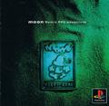 Moon Remix RPG Adventure - Ascii