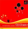 Groove Jigoku V - Sony