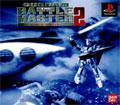 Gundam The Battle Master 2 - Bandai