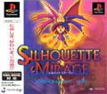 Silhouette Mirage - Treasure