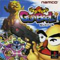 Gunbarl - Namco
