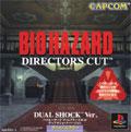 Biohazard Directors Cut Dual Shock Version (No Manual) - Capcom