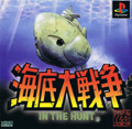 In the Hunt (Reprint) - Xing Entertainment
