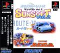 Memorial Series Sunsoft Vol 2 - Sunsoft