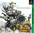 Metal Slug X (The Best) (Sale) - SNK